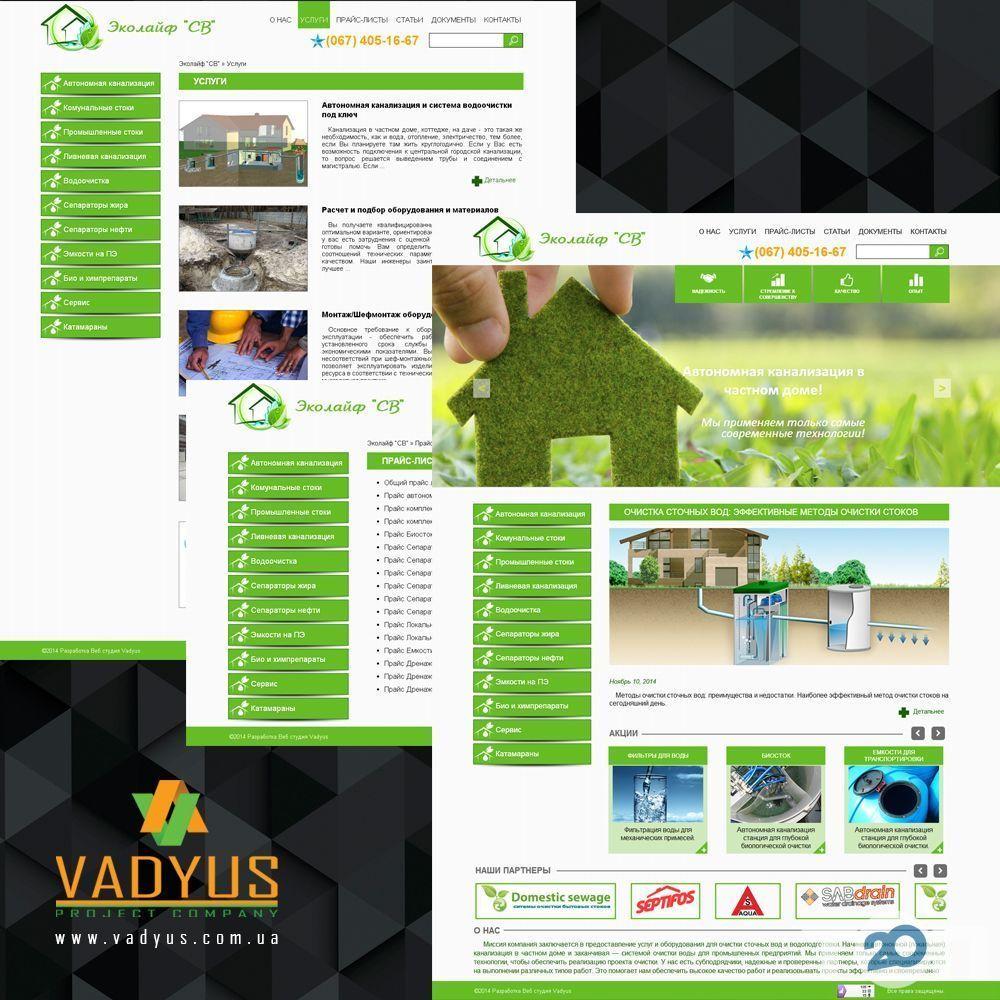VADYUS, веб студия - фото 10