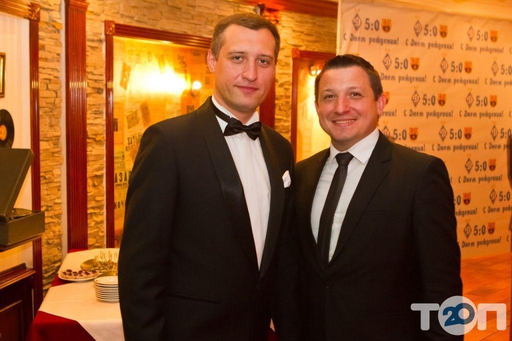 Ведущий Андрей Богданов - фото 22