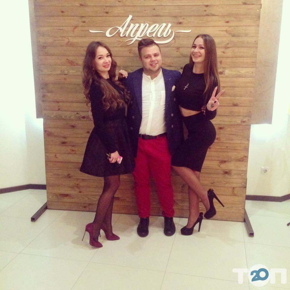 Ведущий Олег Лукьянов - фото 21