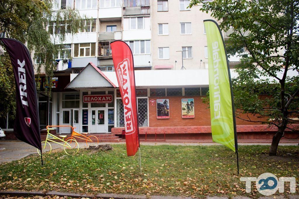 ВелоХаус, магазин велосипедов - фото 1