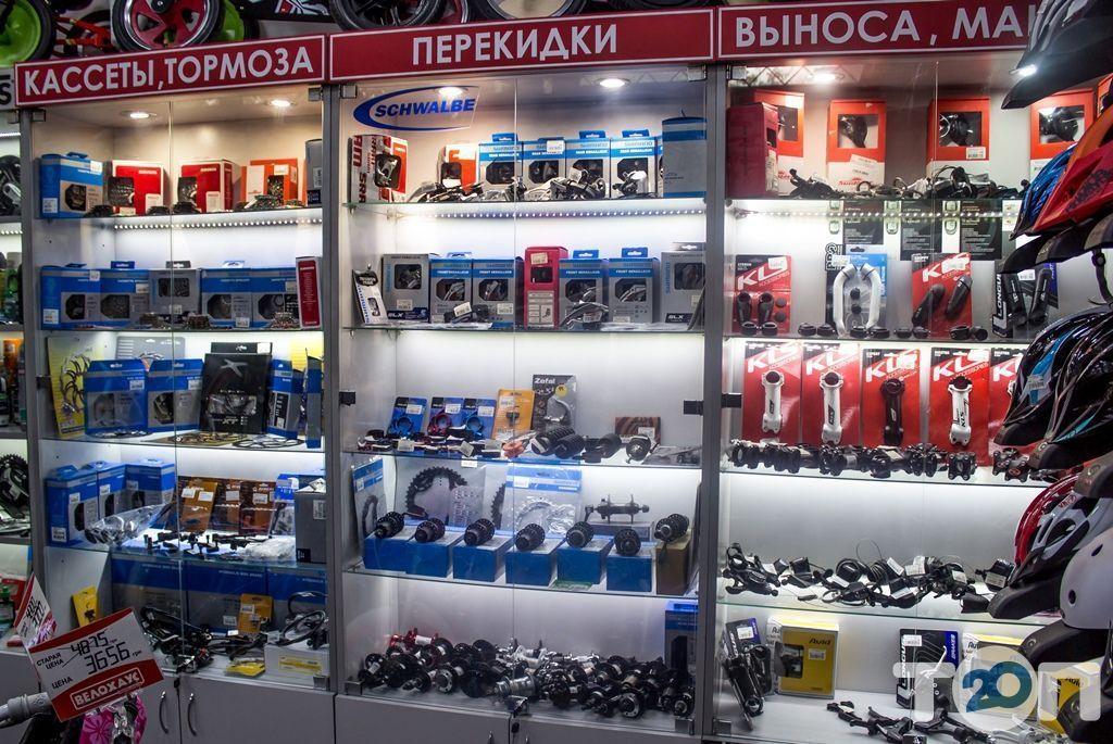 ВелоХаус, магазин велосипедов - фото 26
