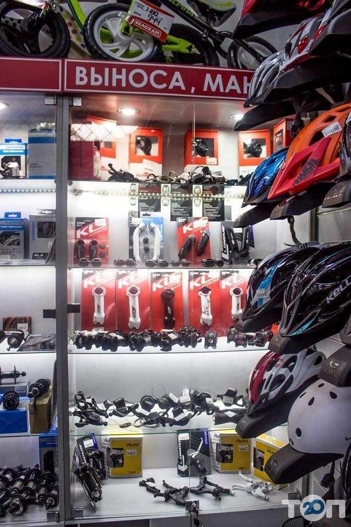 ВелоХаус, магазин велосипедов - фото 27
