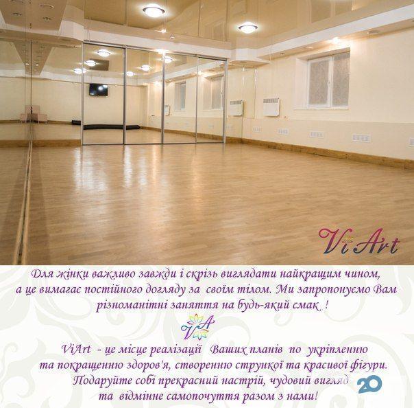 ViArt, центр красоты - фото 84