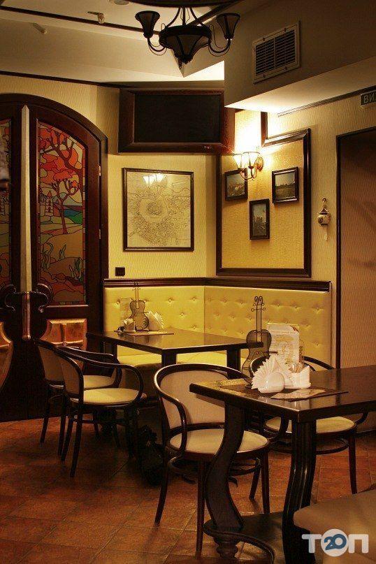 Венский кофе, кофейня - фото 2