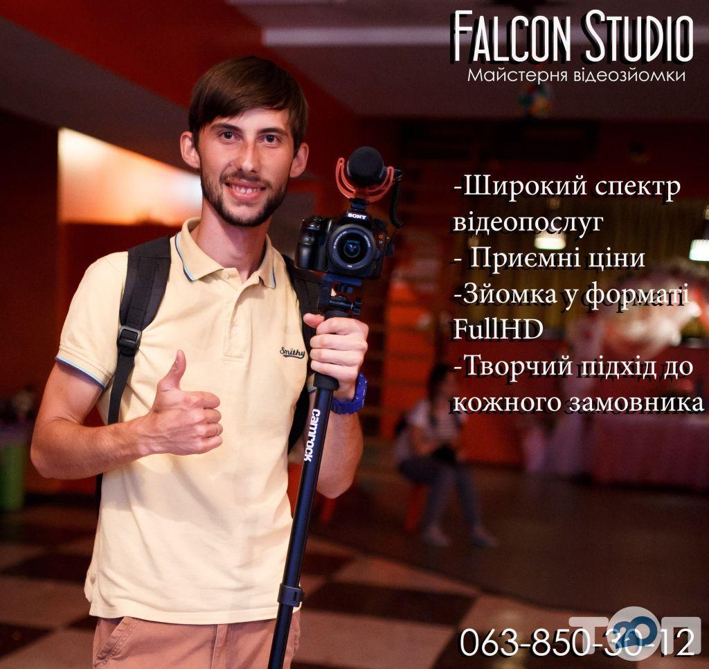 Falcon Studio, мастерская видеосъемки - фото 1