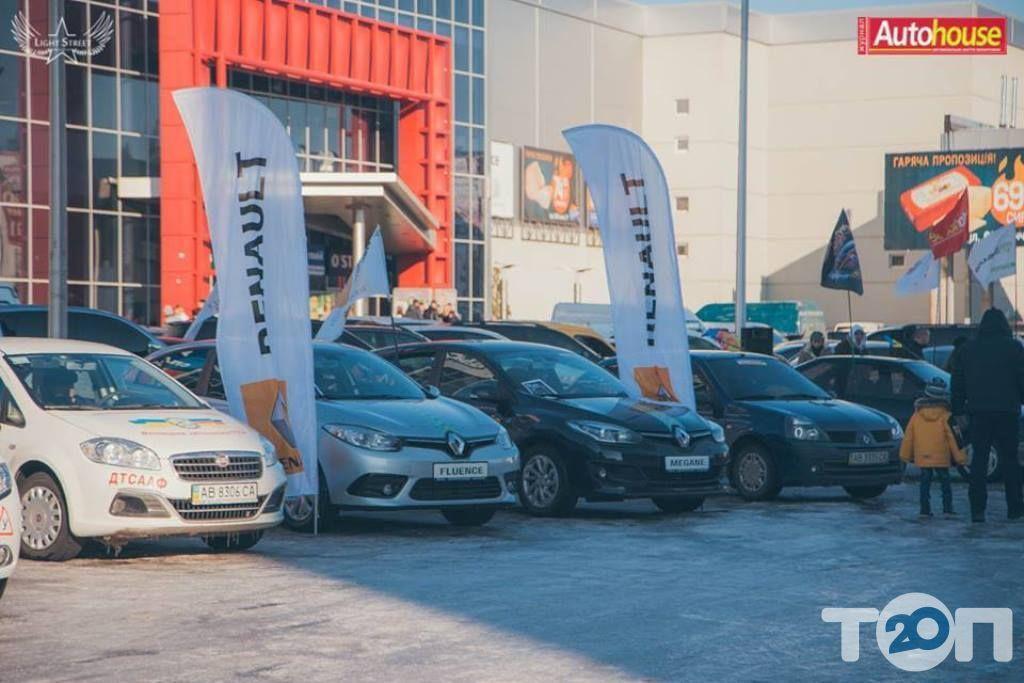 Винницкая автомобильная школа Общества содействия обороне Украины - фото 2
