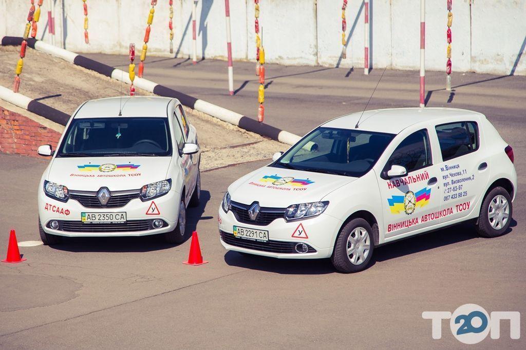 Винницкая автомобильная школа Общества содействия обороне Украины - фото 9