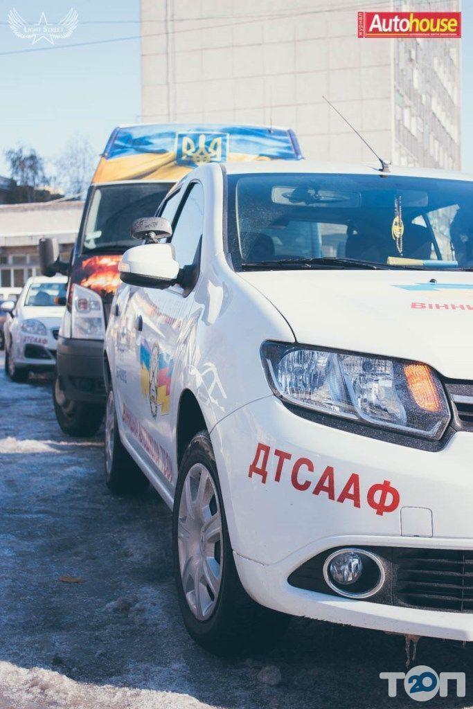 Винницкая автомобильная школа Общества содействия обороне Украины - фото 10