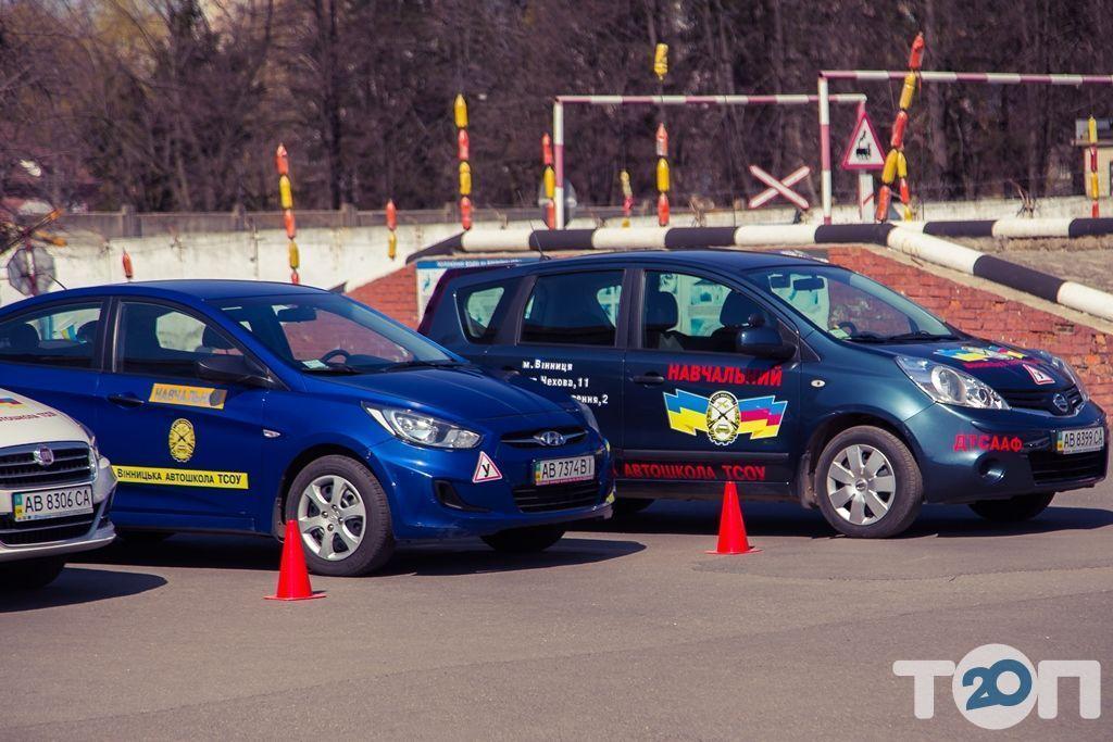 Винницкая автомобильная школа Общества содействия обороне Украины - фото 13