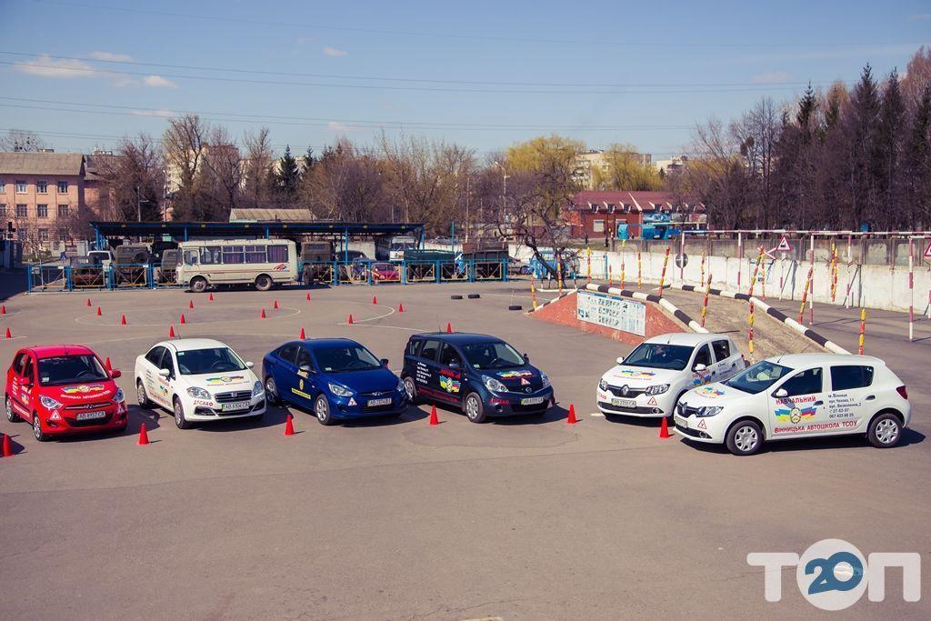 Винницкая автомобильная школа Общества содействия обороне Украины - фото 11