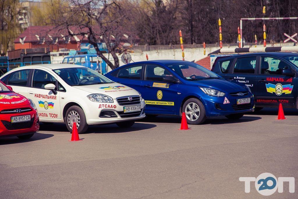 Винницкая автомобильная школа Общества содействия обороне Украины - фото 12