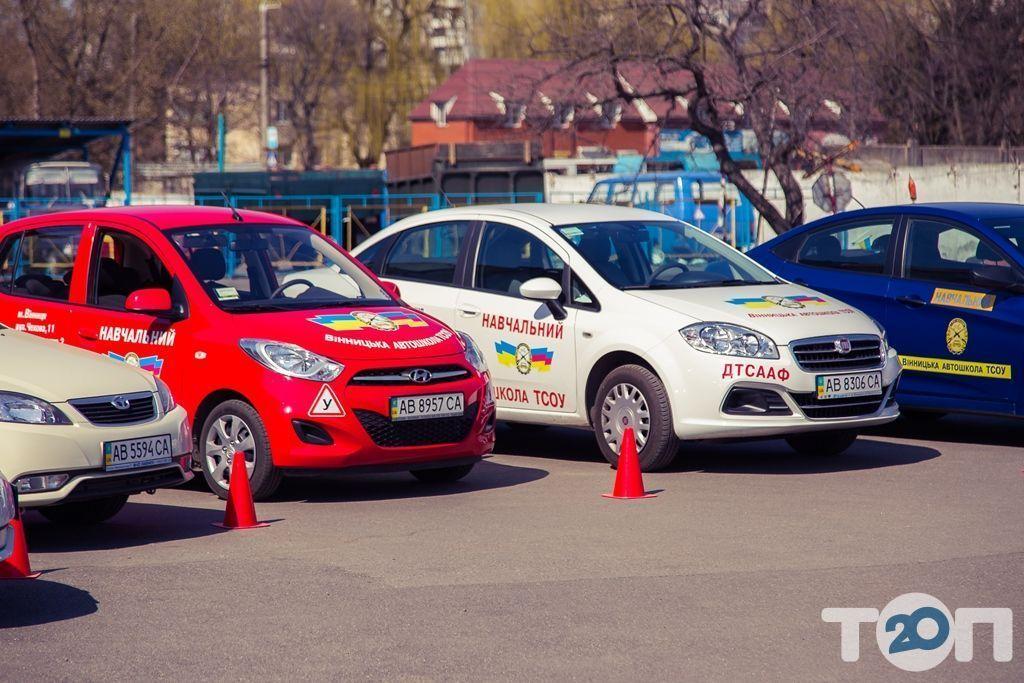 Винницкая автомобильная школа Общества содействия обороне Украины - фото 19