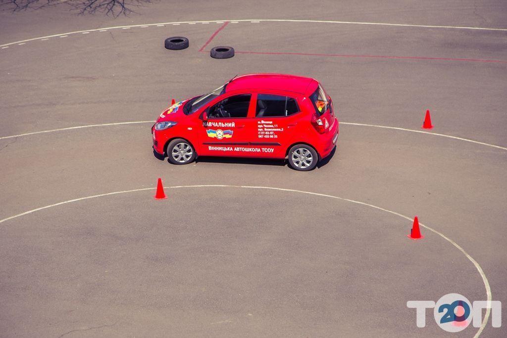 Винницкая автомобильная школа Общества содействия обороне Украины - фото 18