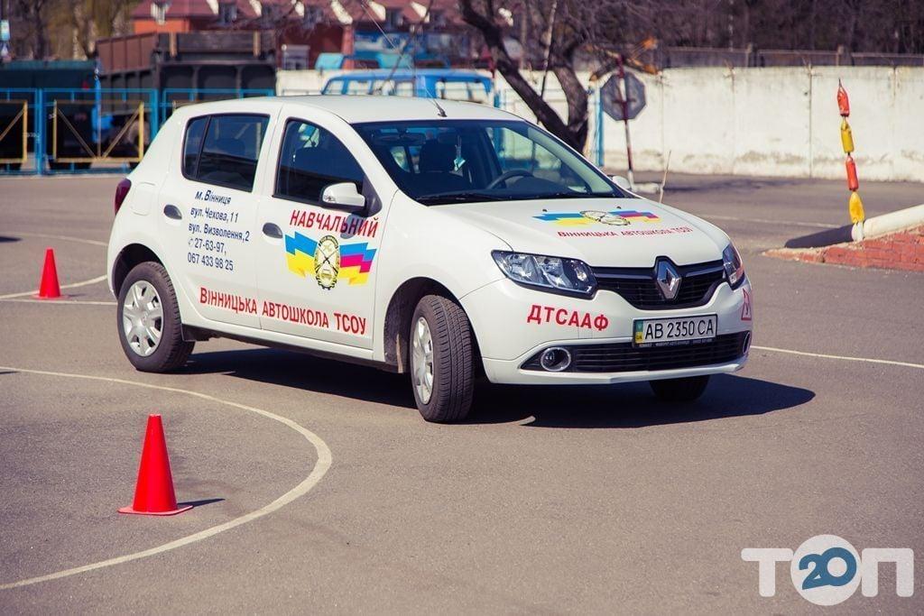 Винницкая автомобильная школа Общества содействия обороне Украины - фото 3