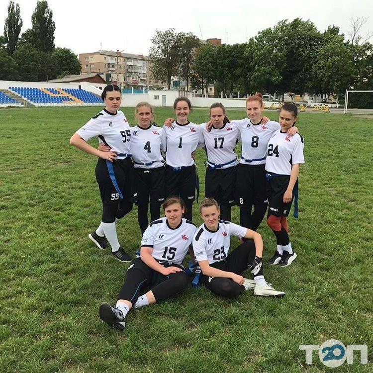 Винницкие Волки, американский футбол - фото 3