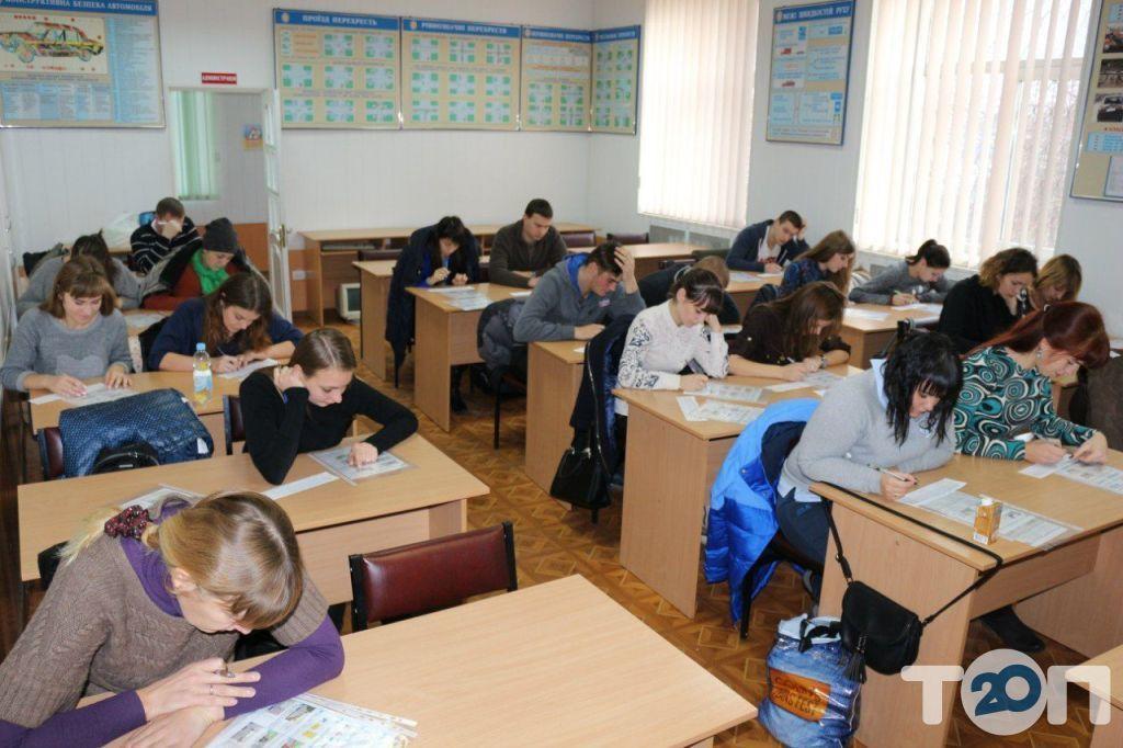 ВОСТК ТСО Украины АВТОДРАЙВ - фото 2