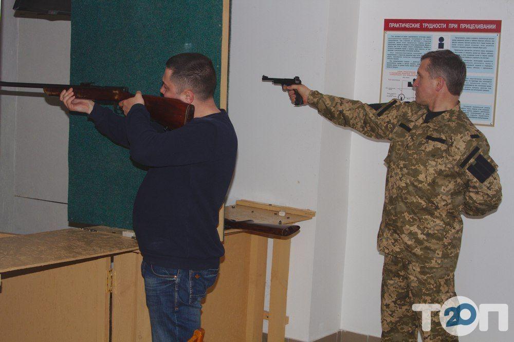 ВОСТК ТСО Украины АВТОДРАЙВ - фото 1