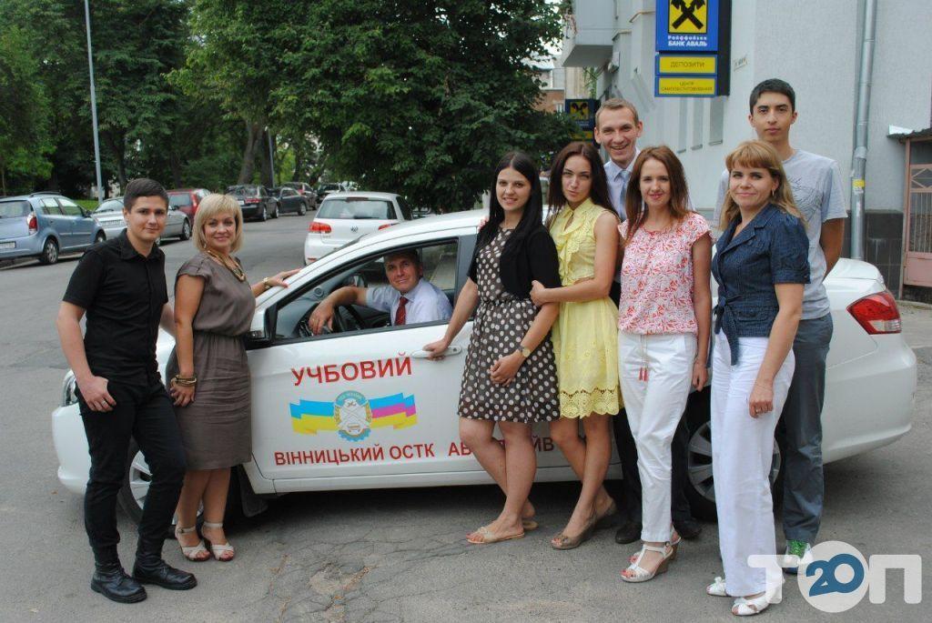ВОСТК ТСО Украины АВТОДРАЙВ - фото 5