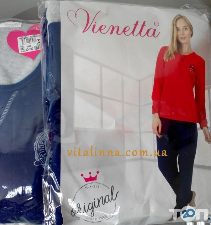 VitalInna, магазин нижнего белья и домашней одежды - фото 2