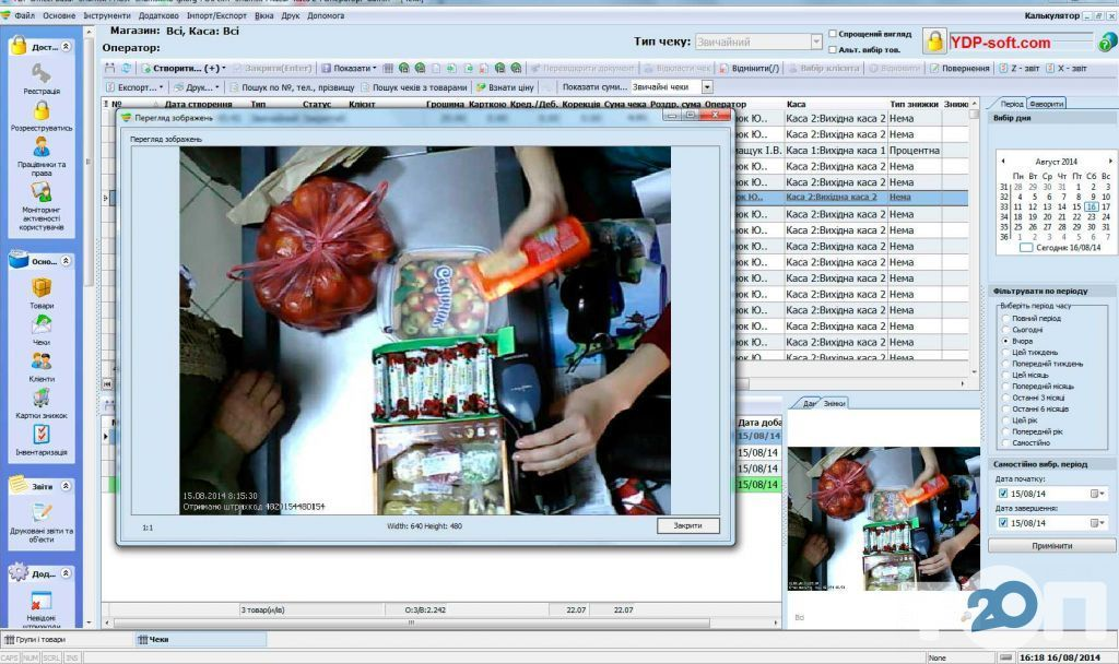 YDP Office, разработка сайтов - фото 1