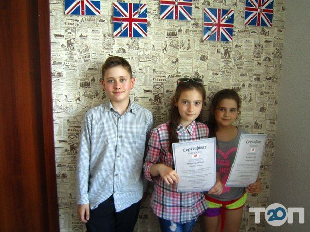 Young English Stars - фото 2