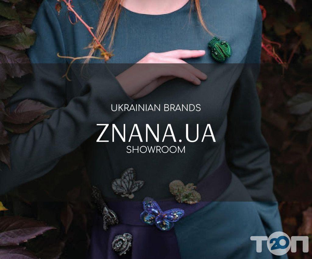 Znana.ua, магазин одежды - фото 1