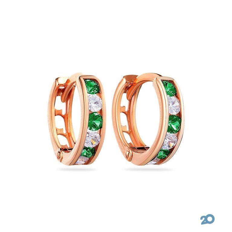 Золотое сияние - Алмаз -Б, ювелирные украшения - фото 1
