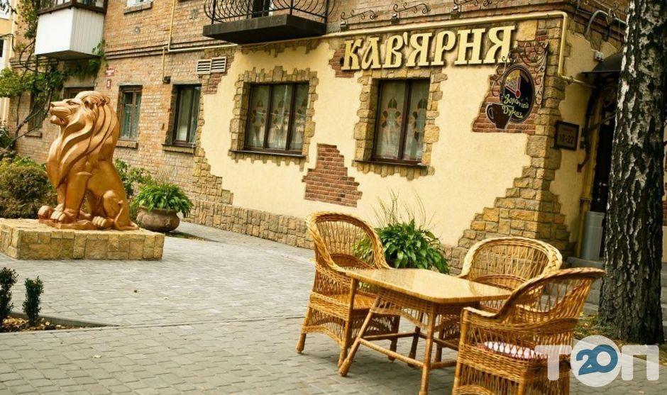 Золотой дукат, кофейня - фото 8