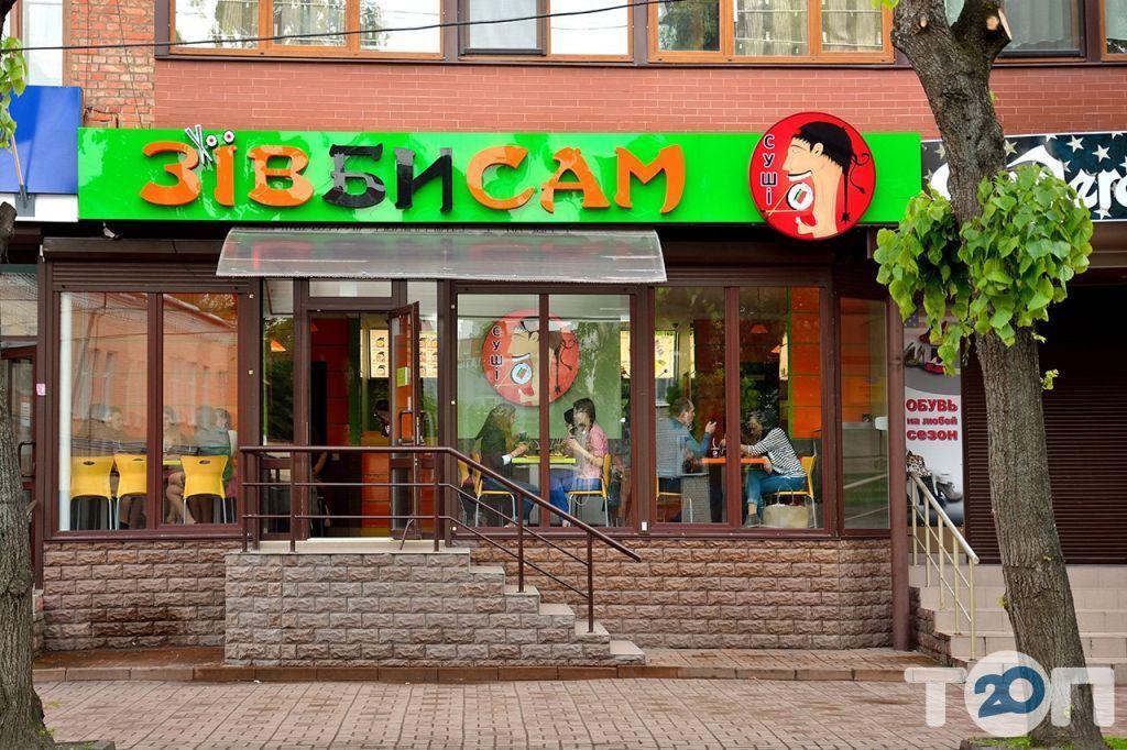 Зївбисам, национальная сеть ресторанов суши-вок - фото 2