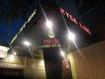 КУБА LUXE, лаунж-кафе - фото 1