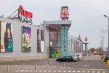 Ривьера, торгово развлекательный комплекс - фото 1