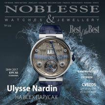 Noblesse, салон часов и ювелирных украшений - фото 1