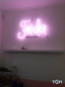 Frida, beauty bar - фото 1