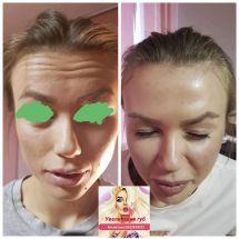 Виктория Врублевская, косметолог - фото 1