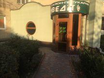Ведит, салон красоты - фото 4