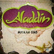 Aladdin, кальян-бар - фото 1