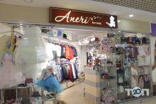 Aneri, детская одежда - фото 1