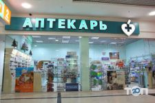 Аптекарь, аптека - фото 1