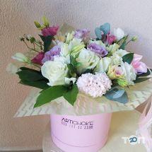 ARTICHOKE, доставка цветов - фото 1