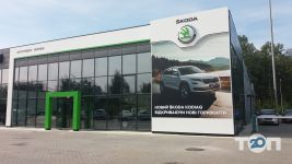Автотрейдинг-Винница, дилер Skoda и Suzuki - фото 1