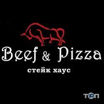 Beef&Pizza, стейк хаус - фото 1