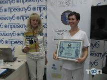 Body Line,студия массажа Оксаны Петрышин - фото 1
