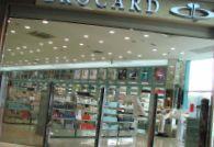 Brocard, сеть магазинов косметики и парфюмерии - фото 1