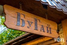 БуГай, семейный ресторан - фото 33