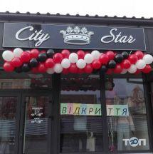 City Star, магазин одежды - фото 1