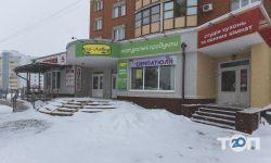 Эко-Лавка, магазин здорового питания - фото 1