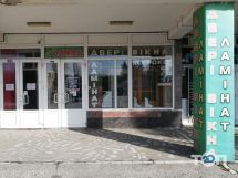 Экостиль, двери, окна и ламинат - фото 1