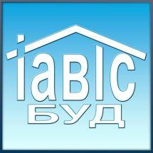 Иавис Буд, розничная база строительных материалов - фото 1