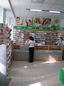 Виталюкс, аптека - фото 1