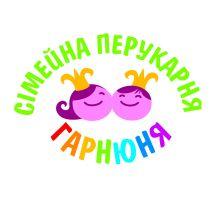 Логотип Гарнюня, парикмахерская семейного типа г. Винница